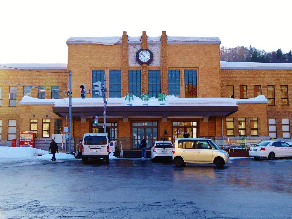 歩く小樽市内中心部観光のゴールは「JR小樽駅」