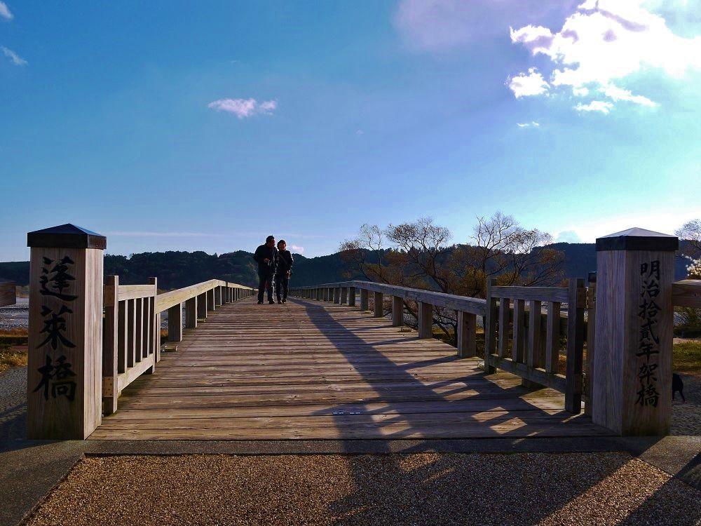 「蓬莱橋」の昔と今