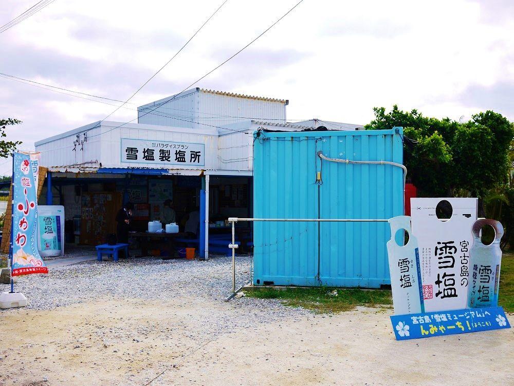 4.宮古島のおすすめ観光スポット
