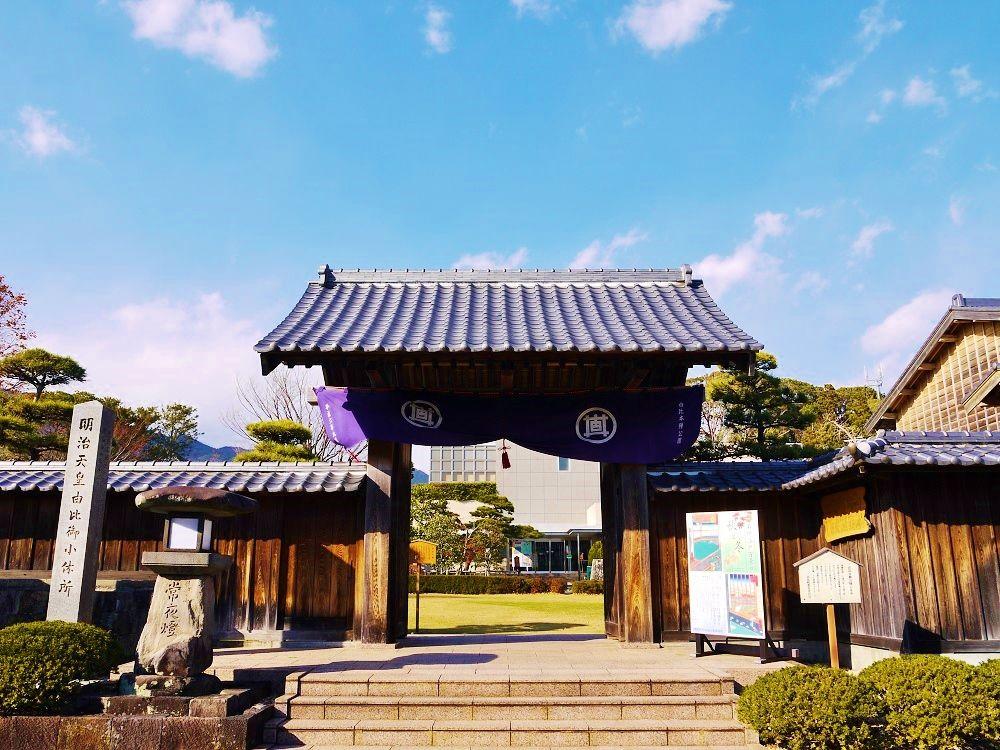 江戸時代の名残を残す「由比本陣公園」はのんびりできる観光名所
