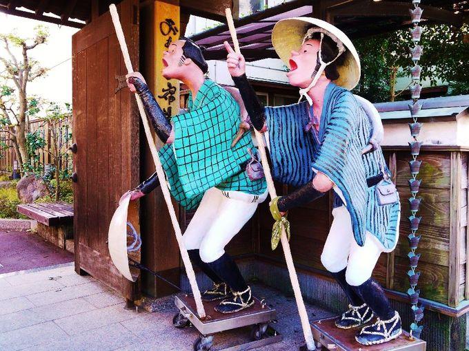 歴史と文化と現代を楽しみつつ「由比宿」町歩き