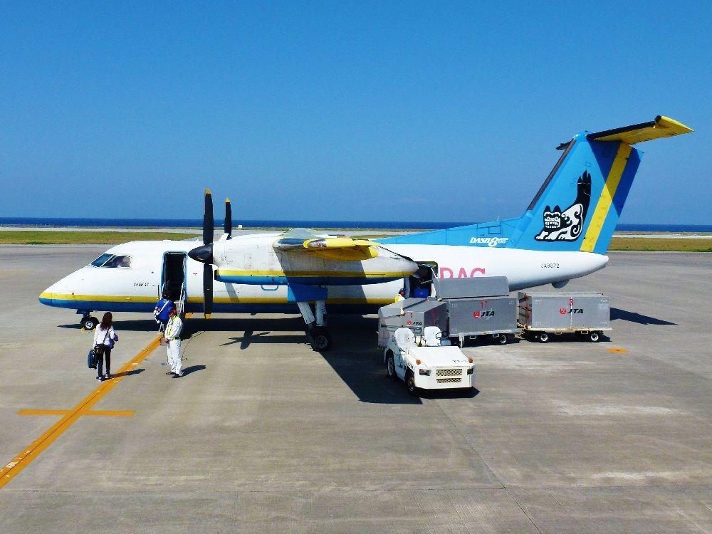 那覇空港からプロペラ機に乗って久米島へ!飛行機を間近に感じよう!