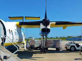 飛行機好きにはたまらない!プロペラ機に乗って久米島空港へ