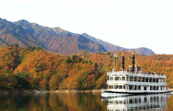 紅葉絵巻美しい秋も感動の絶景!