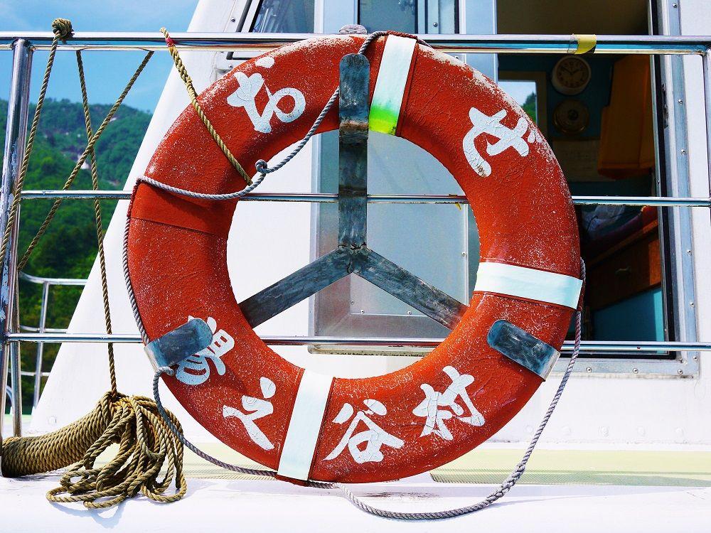 コースと遊覧船をご紹介