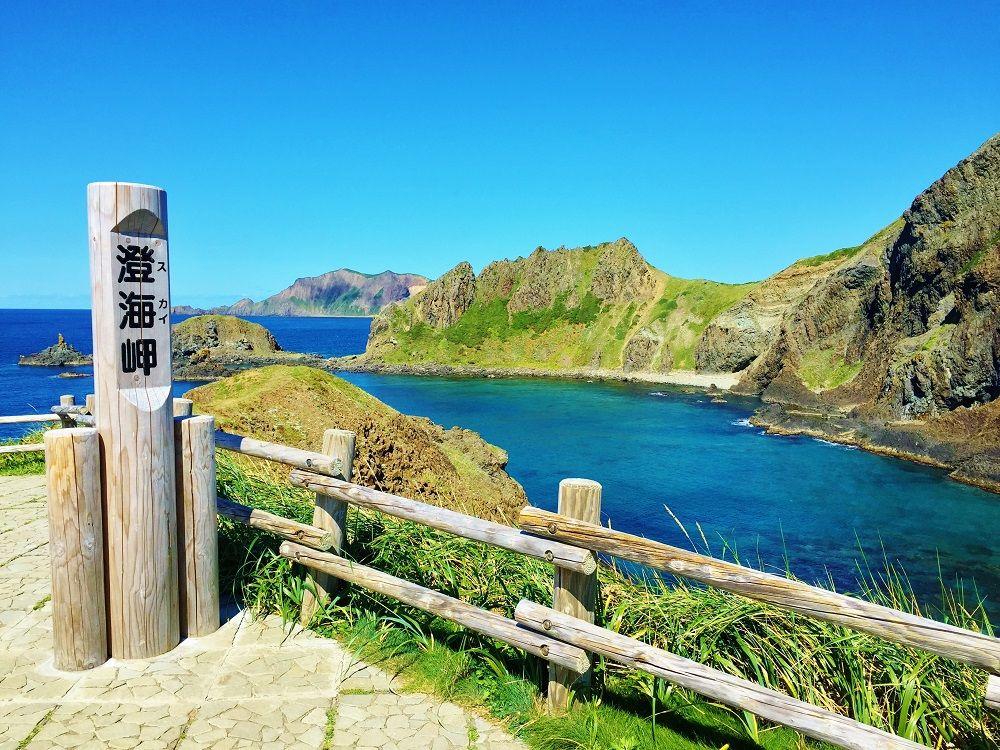 礼文島で一番美しい海に出合える「澄海岬」