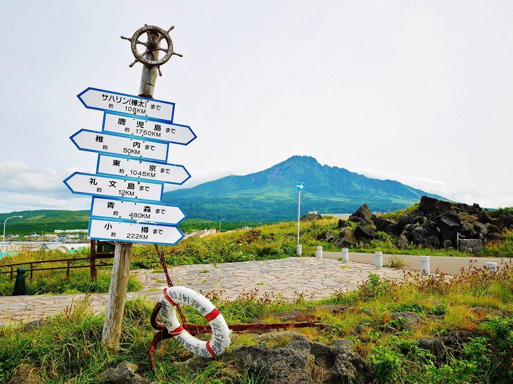 「沓形岬公園」の散策もぜひ