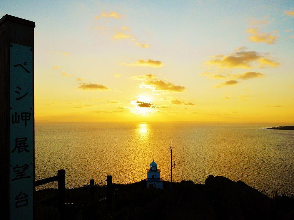 島一番のサンライズスポット「ペシ岬展望台」から拝む日の出