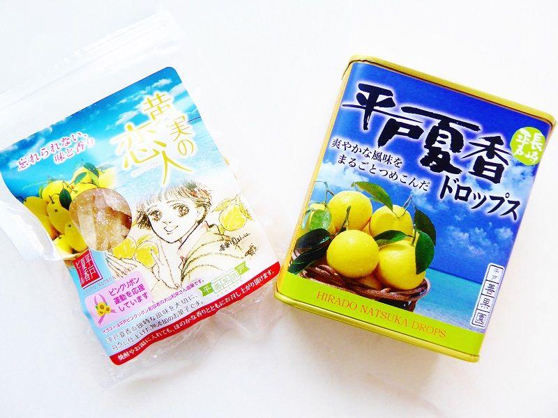 純国産オレンジ「平戸夏香」の香りを楽しむお菓子たち
