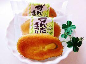 JR仙台駅で買える緑のスイーツ!おいしい「ずんだ」土産5選