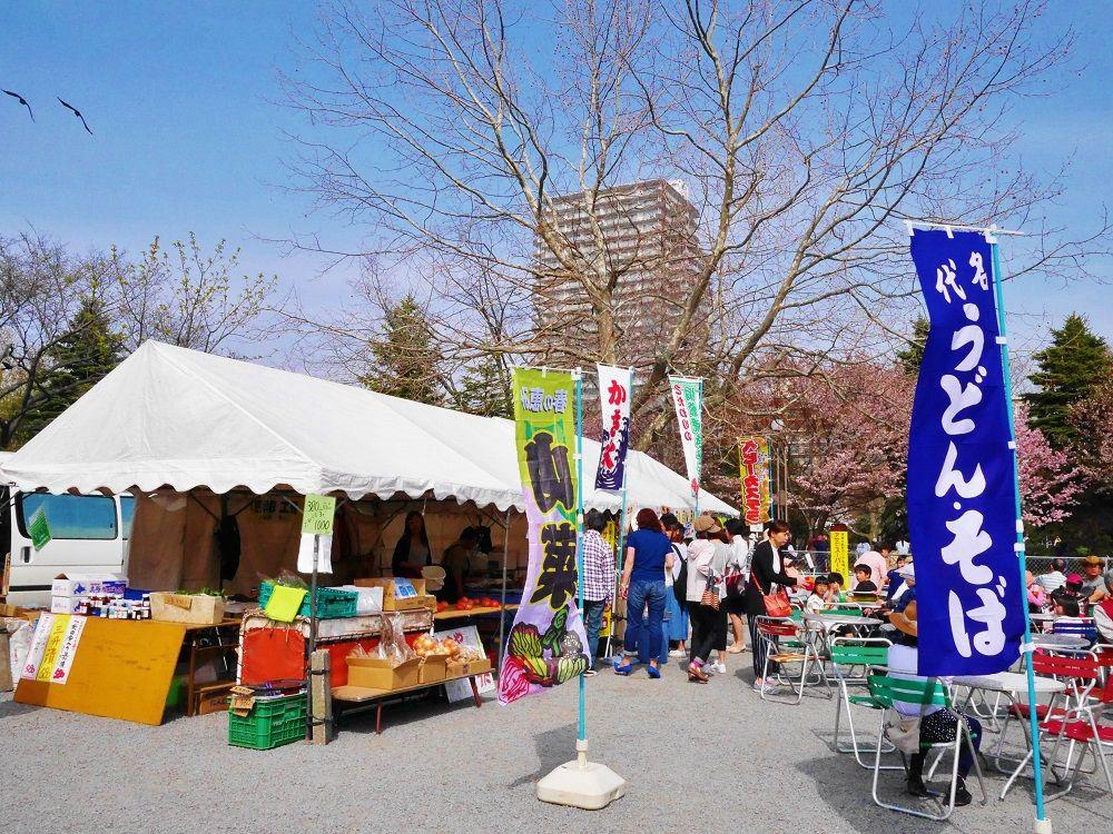 札幌の春の訪れを告げる風物詩「さっぽろ園芸市」
