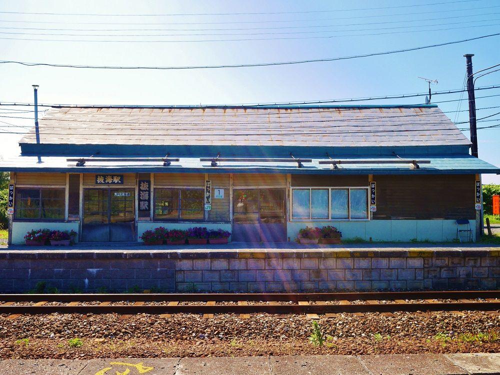 日本最北端の駅「稚内駅」と日本最北端の無人駅「抜海駅」