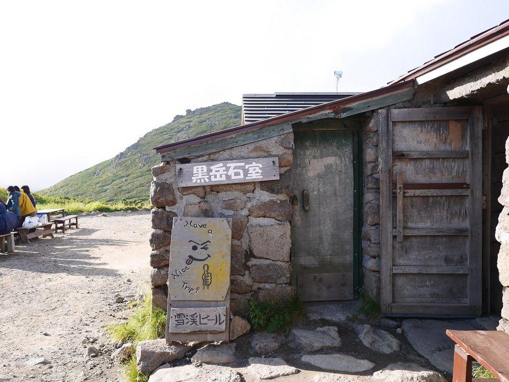ご来光登山の出発は層雲峡温泉から。桂月岳までのアクセス