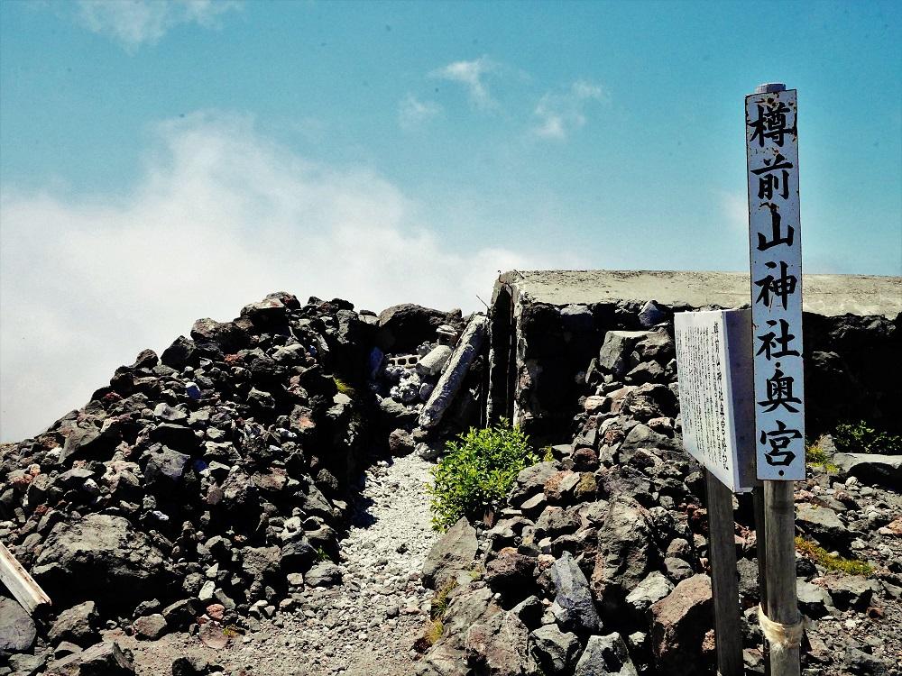 「東山・西山」2つの山頂を制覇!