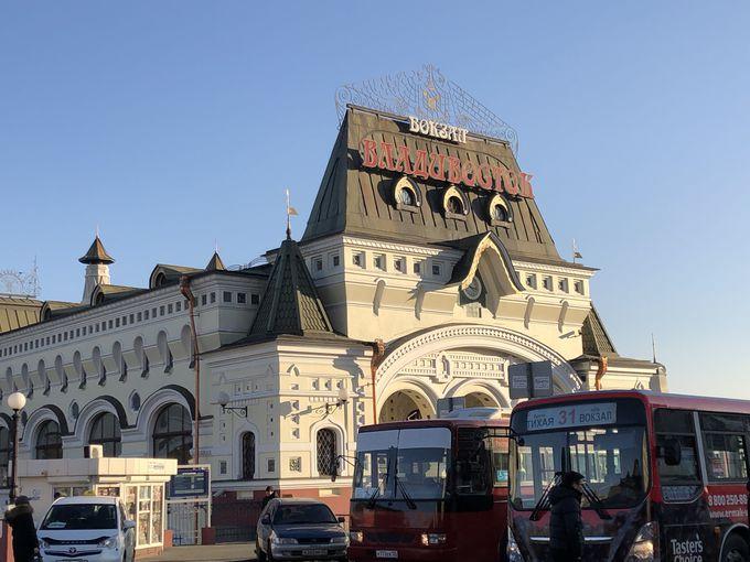 ロシアを横断するシベリア鉄道の始発駅「ウラジオストク駅」