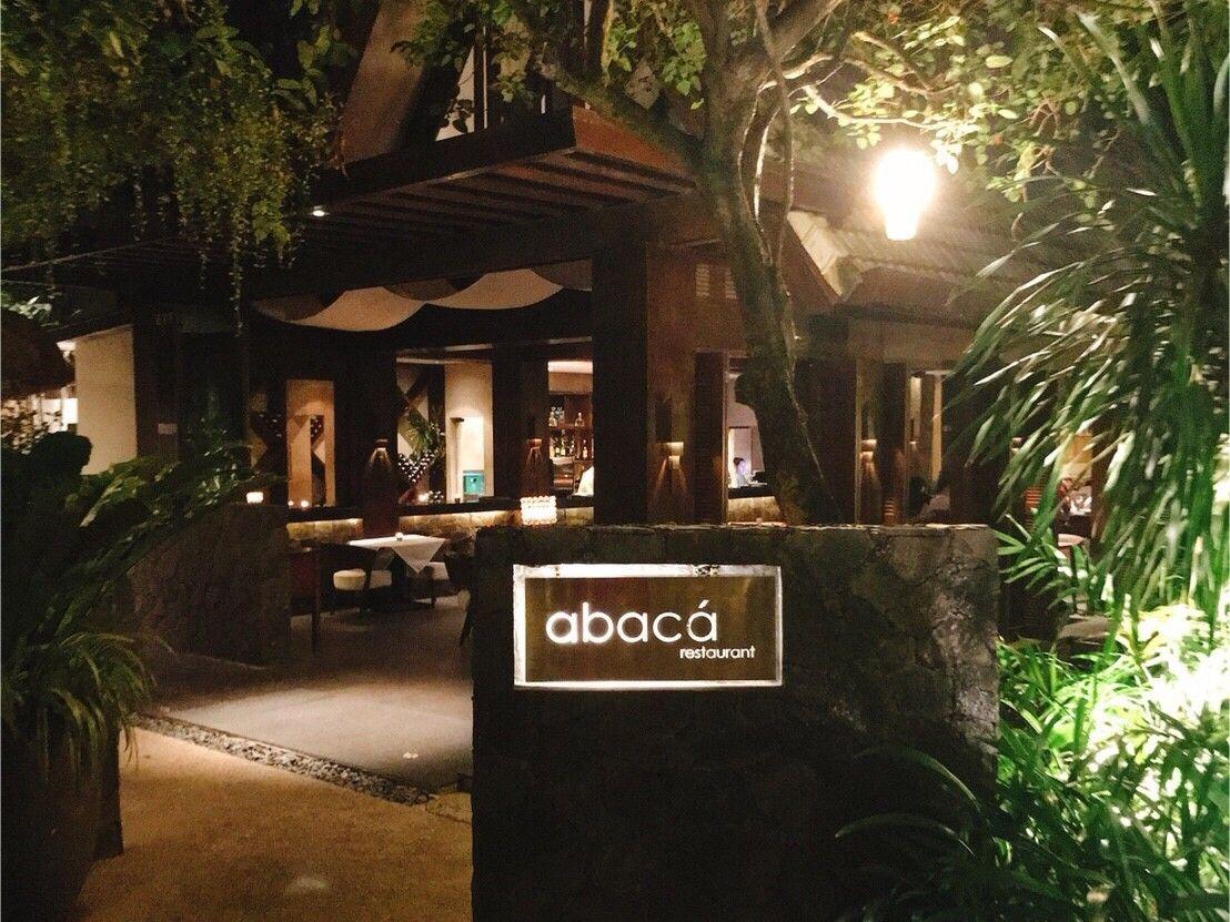 ディナー:Abaca Restaurantで贅沢ディナーを堪能!