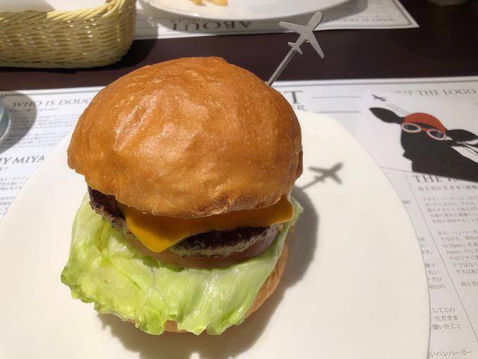 多良間牛&宮古マグロのハンバーガー「ダグズ・バーガー」