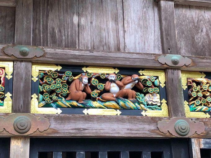 実は人生のストーリーを表す「三猿」