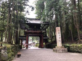 日光の縁結びパワースポット「日光二荒山神社」でご利益を持ち帰ろう!