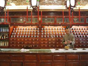 台北の老舗調剤薬局「生元薬行」で自分専用の漢方薬をゲット