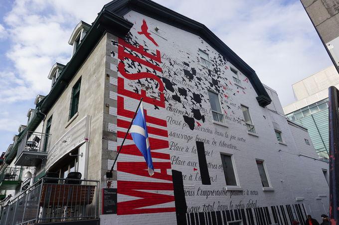街なかに溢れるストリートアート