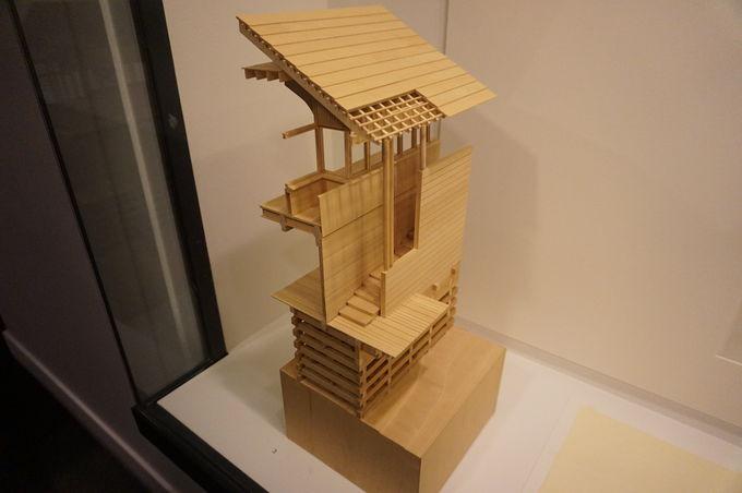 デザインや建築を学ぶなら「カナダ建築センター」