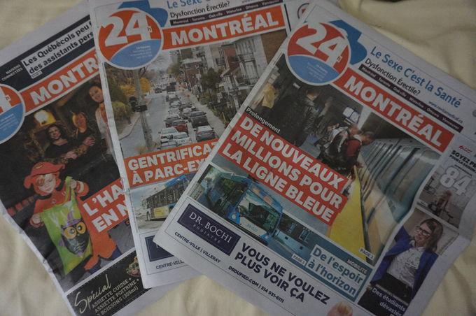 標識から新聞まで!街中に溢れるフランス語