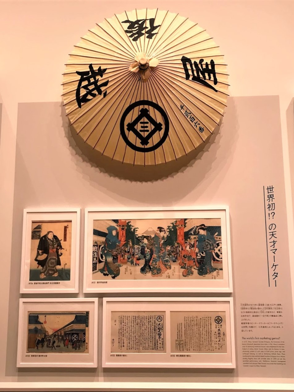 まずは「ニッポン広告史」でタイムスリップ!