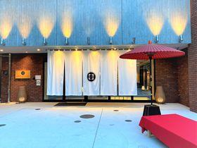下町のまちなか旅館「プロスタイル旅館 東京浅草」に泊まろう!