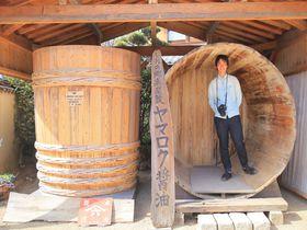 芳醇な香り漂う!老舗「ヤマロク醤油」で感じる小豆島の醤油造り