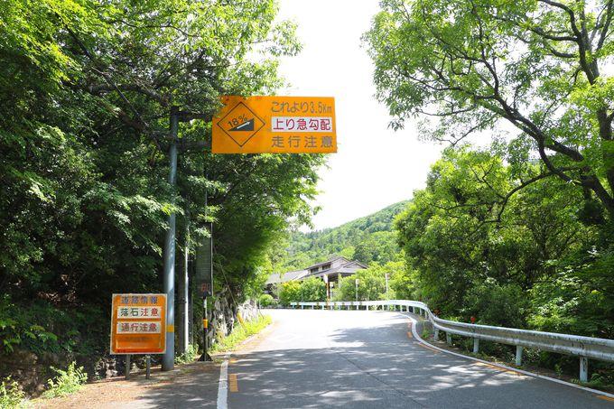 小豆島屈指の山岳道路「小豆島スカイライン」の絶景