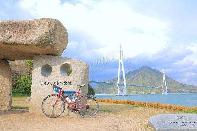 非日常の「しまなみ海道」自転車旅にチャレンジしよう!