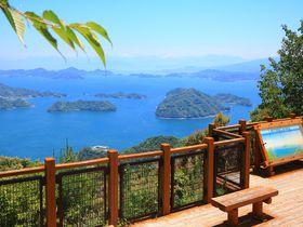 離島の大パノラマを楽しもう!瀬戸内の島が誇る絶景の山5選
