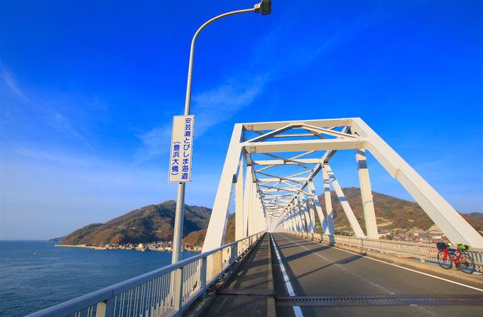 豊浜大橋がおすすめ!とびしま海道を構成する美しい橋めぐり