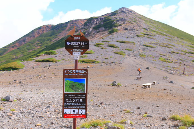 トレッキング以外の楽しみも!絶景道でサイクリングと雪渓スキー