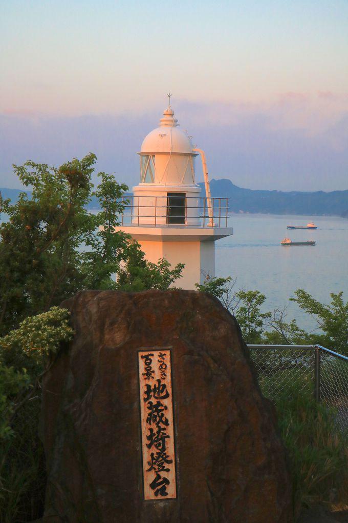 小豆島最南端が絶景!「釈迦ヶ鼻」から眺める瀬戸内海と四国