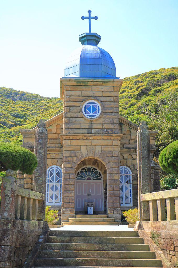 集落景観ごとが歴史!「頭ヶ島天主堂」で辿るキリシタンの軌跡