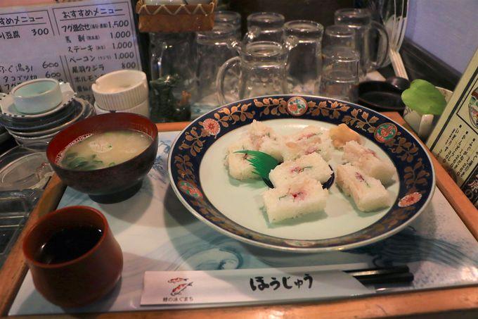 足湯で一息ついて、もう一つの絶品グルメ「がんば寿司」