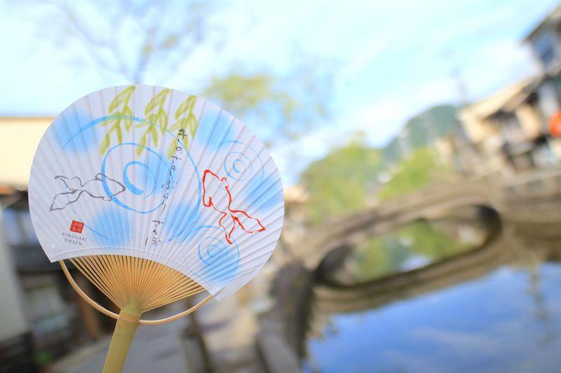 ちょっと贅沢な大人旅!風情ある「城崎温泉」1泊2日モデルコース
