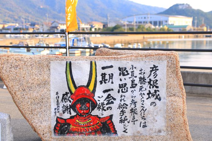 大阪城の石垣も!丁場跡が物語る小豆島の「つながり」