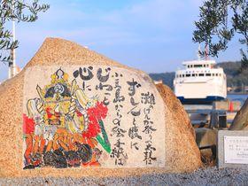 """温かな""""心のつながり""""に触れよう!小豆島「石の絵手紙」を巡る旅"""