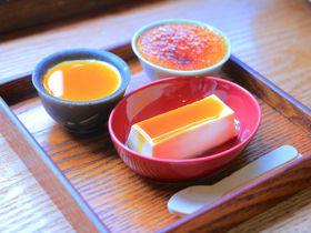 レトロな佇まいの城崎温泉で食べたい「Kiman」の極上プリン