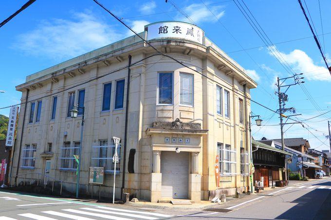 宿場町「大野」を支えた銀行を改装!大正ロマンな「鳳来館」