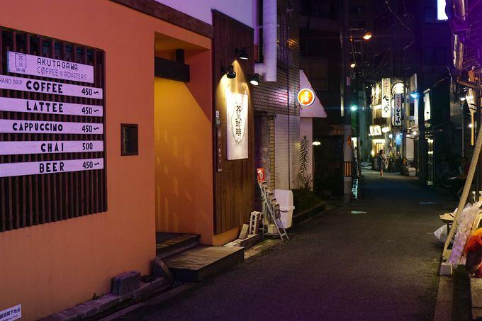 大阪の穴場拠点「福島」!活気と静けさが丁度よい