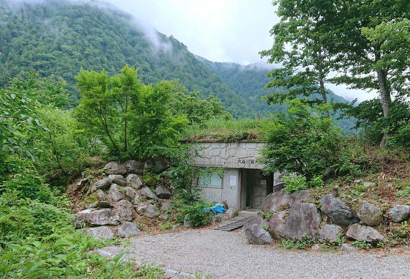 秘湯「大白川露天風呂」!大自然の中のお湯でパワーチャージ