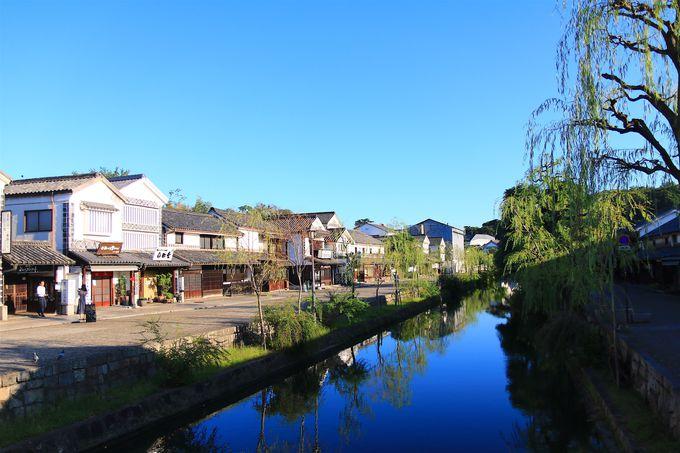 倉敷駅から徒歩20分!岡山を代表する観光スポット「倉敷美観地区」