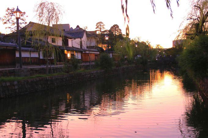 「倉敷美観地区」の趣を一段と味わいたいなら日没後がオススメ!