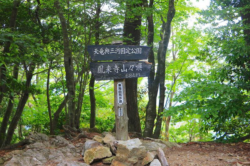手軽で面白い!登山入門に最適な愛知の名山4選