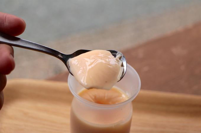 湧き水とも相性抜群!中庄製菓「はちまんプリン」