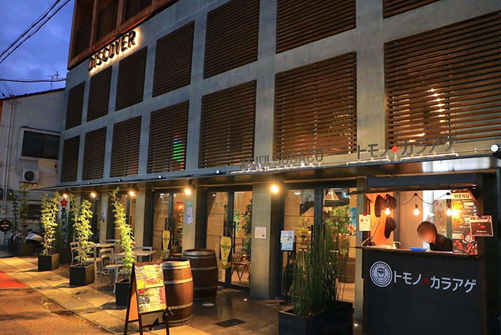 阪急・長岡天神駅から徒歩1分!日本初の5階建て木造ホテル